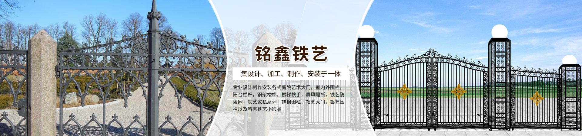 宜昌铁艺凉亭