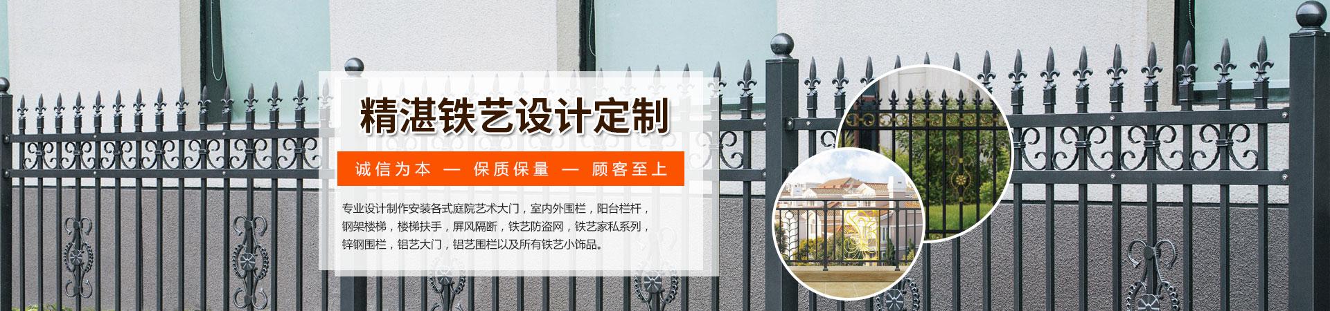 宜昌铁艺楼梯